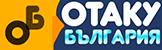 Отаку България - Сайт за анимета, лайв-екшъни и манга